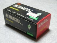 magicell_2