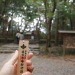 【パワースポット・福岡】宗像大社と穴場神社!三社めぐりで開運!自然のパワーで癒し日帰り旅!