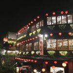 3泊4日台湾女子旅!楽しすぎ!モデルコース!美味しいお店・グルメとホテル情報