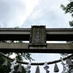 玉置神社の正式参拝!夏至前のエネルギーは強い!太陽がきらきら