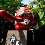京都リトリート「鞍馬寺と貴船神社参拝」癒しと浄化!自然パワーを浴びて自分の本質を思い出す