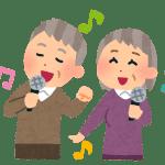 年金7万円の母の、サービス付き高齢者住宅での優雅な暮らし