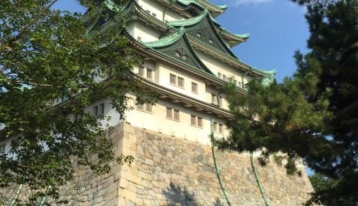 名古屋城にいってきました。~本丸御殿 に入りました~