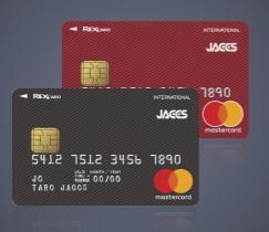 【タイ輸入】海外旅行保険におすすめの無料クレジットカード