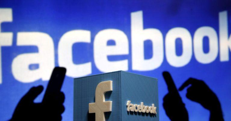 Как удалить свою учетную запись Facebook на iPhone