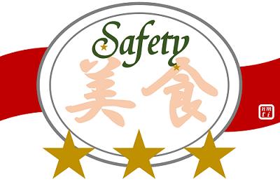 Safety Gourmetページのイラスト