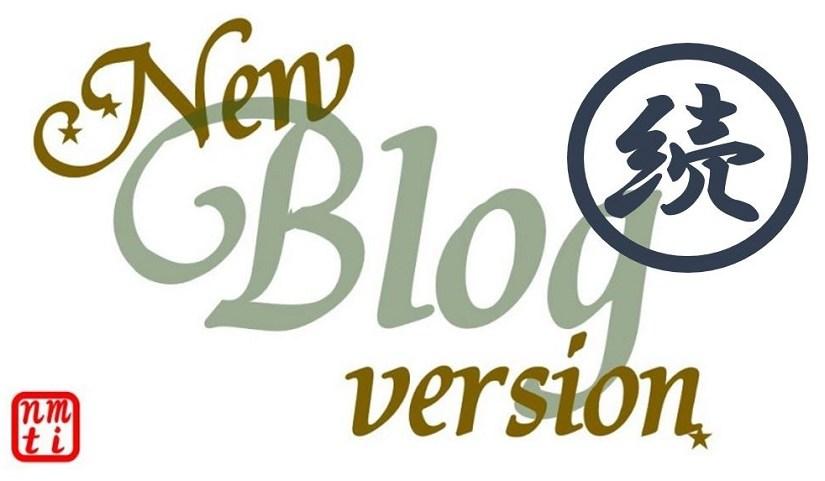 続 ブログの世界をカスタマイズ!テーマは楽しく♪シンプルに!!