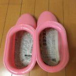 バスシューズ(お風呂洗い用の靴)にちょっとした工夫【裏技】をご紹介