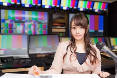 アナウンサーとキャスターの違い【announce:知らせる】【cast:投げかける】