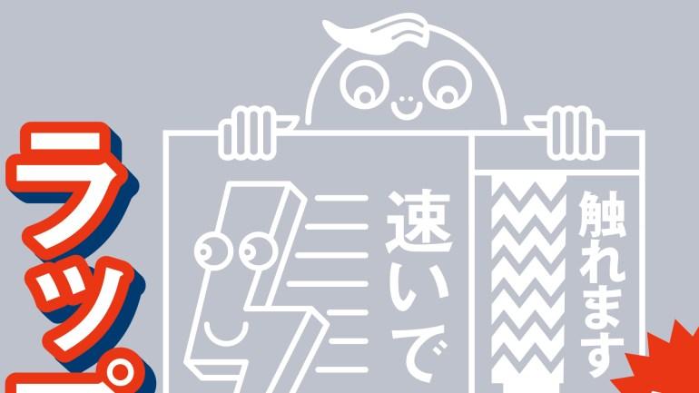 japan_man_2