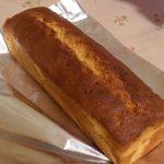 道の駅たけはらのウイスキーケーキは大人のオシャレなケーキ!