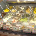 伊藤牧場のぐらなーとはオシャレで人が少なく隠れた穴場ジェラート店です!