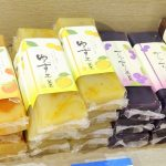 道の駅貞光ゆうゆう館は建物が欧米風で半田素麺が買える!