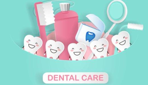 【名医のTHE太鼓判】認知症改善で最も注目されているのは口腔ケア。歯周病菌の恐ろしさ|3月4日放送