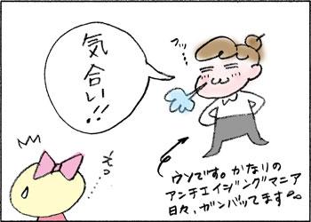wakadukuri002