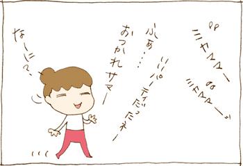 wasure002