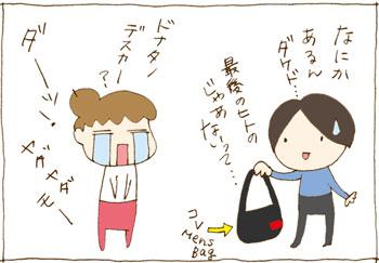 wasure003