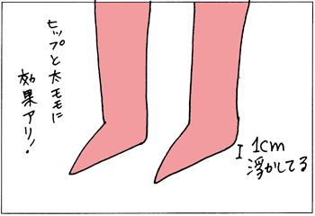 ashiukase2