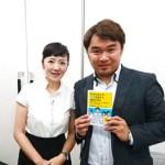 ディグラム・ラボの木村誠太郎さんと