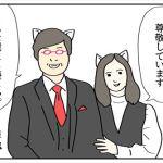 蒼井さん&山里さんの結婚会見が印象的で素敵でしたね