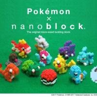 nanoblock®ポケットモンスターシリーズから、さらに小さな「ミニポケットモンスターシリーズ」が登場!