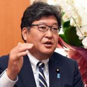 萩生田光一アイキャッチ