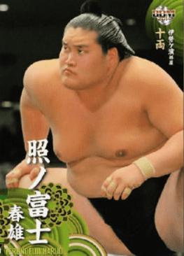 照ノ富士アイキャッチ