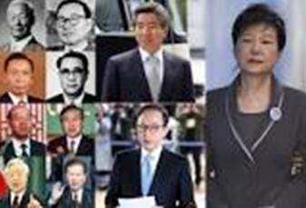 韓国大統領末路アイキャッチ