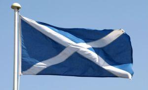 Scotland News - ScotBiz Blog