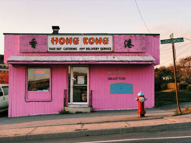 Hong Kong Takeout East Side Saint John Photograph