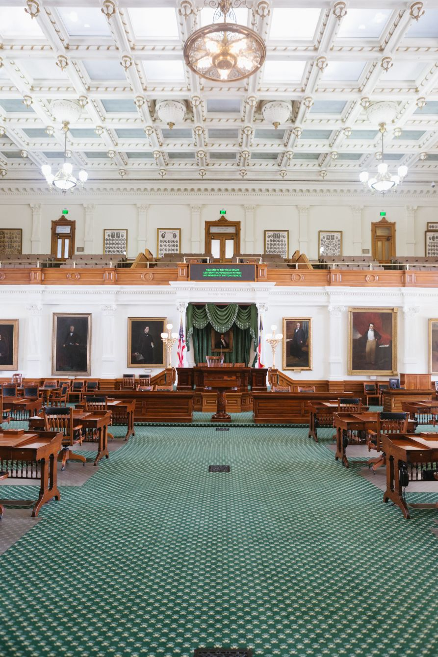 Click thumbnail to see details about photo - Austin Texas State Capital View on Floor