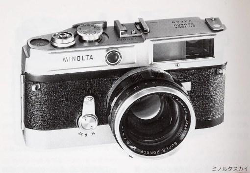 MinoltaSky-1