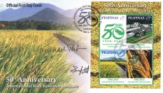 First day cover, IRRI commemorative stamps v. 2