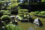 The Japanese Garden (7 on the map)