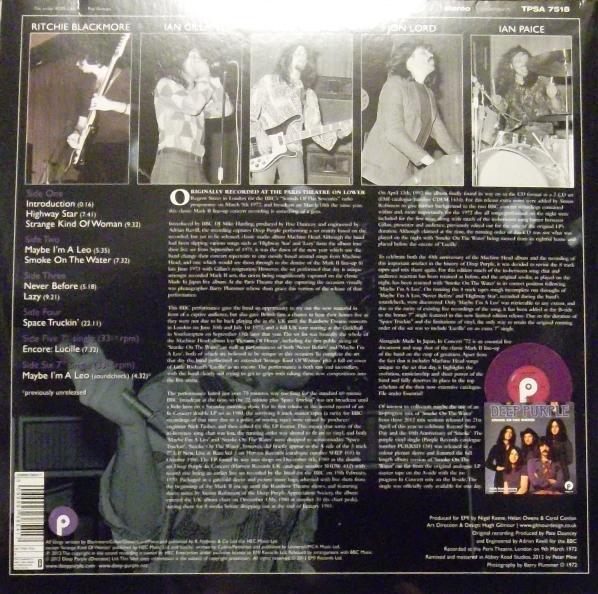 Review Deep Purple Machine Head 40th Anniversary