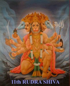 11TH_Rudra_Shiva_Hanuman