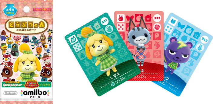 animal-crossing-amiibo-cards-series-four-japan-banner