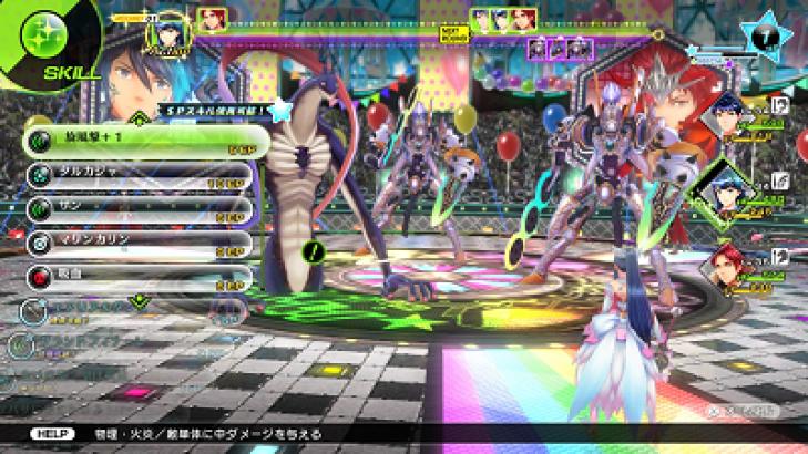 genei_ibunroku_gameplay