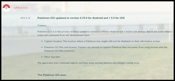 poke go update.png