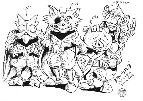 star-wolf-1