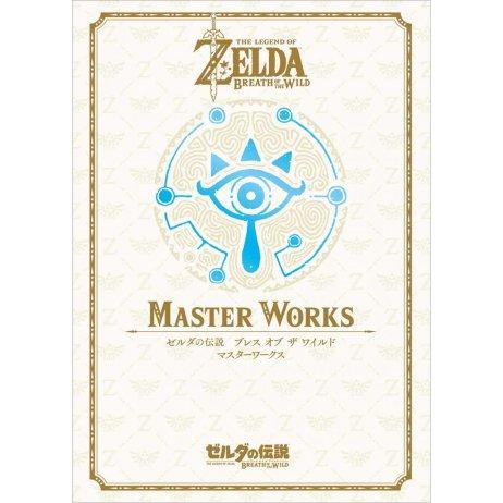 zelda-breath-wild-master-works