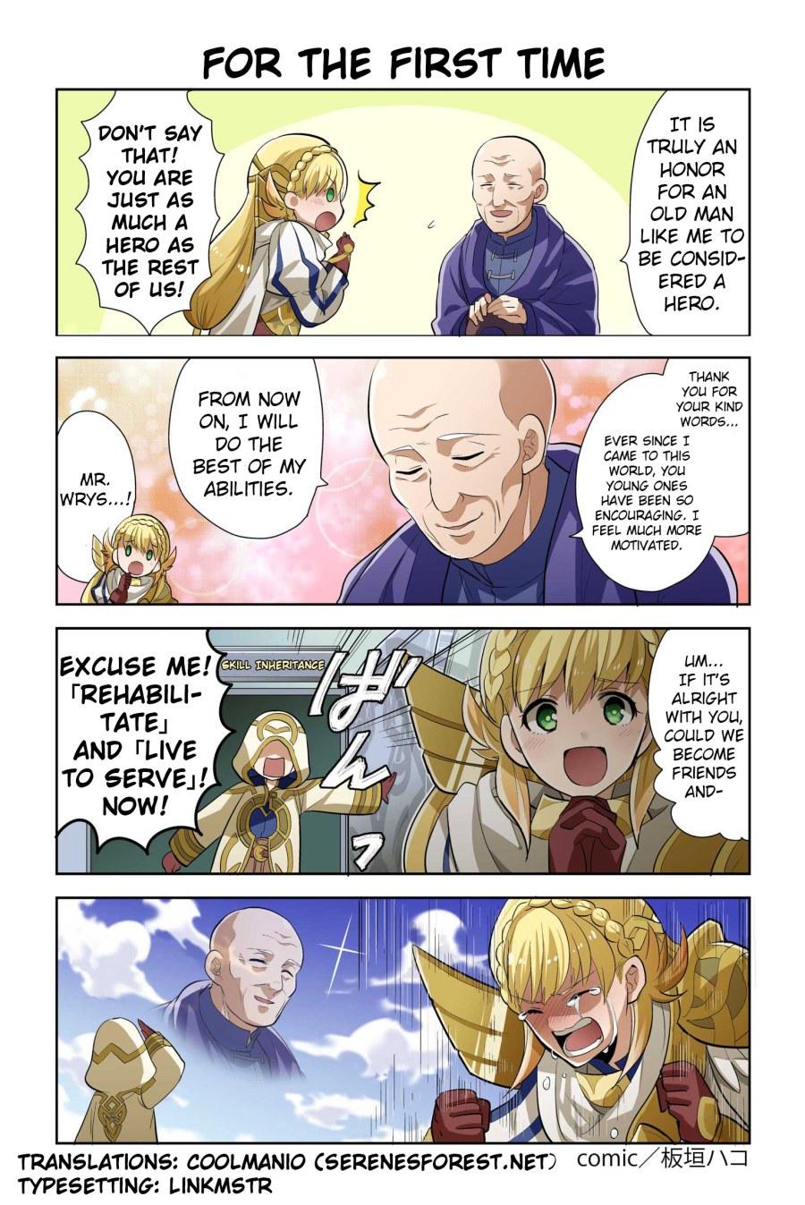 FEH Manga P11