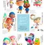 Nintendo Magazine 2020 Summer