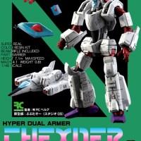 あのフォルムを完全再現!変形ロボット「テグザー」カラーレジンキット&ポスターがBEEP専売で発売に