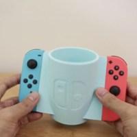 これは便利そう!?3Dプリンタで作られた、ニンテンドースイッチの「ジョイコン」専用ドリンクホルダーがすごい