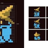歴代ファイナルファンタジーのドット絵をまとめた画集「FF DOT. -The Pixel Art of FINAL FANTASY-」、気になる中身がちょっとだけ公開に!