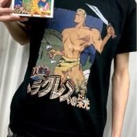 今日のゲームTシャツ:ゲームパッケージそのまま!『ヘラクレスの栄光』Tシャツ