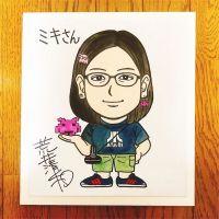 これは一生の宝物…!「べーしっ君」でおなじみ荒井清和先生に、クロスレビュー風の似顔絵を描いていただきましたレポ