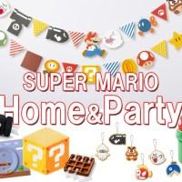 パックンフラワーのスリッパや8bitステージのペーパープレート超かわいい!「スーパーマリオのホーム&パーティー」グッズが発売に!