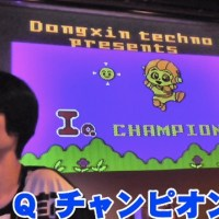 先日開催された麟閣さんのあやしいゲームイベント「麟閣的家庭用電子遊戯活動!そして伝説へ…」ダイジェスト動画が公開に!
